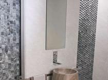 Innenraum-Fliesen / für Badezimmer / für Wände / Quarzit