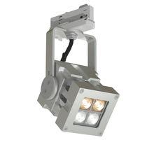 LED-Schienenleuchte / quadratisch / massives Aluminium / Gewerbe