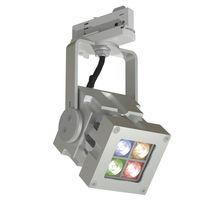 LED-RGB-Schienenleuchte / quadratisch / massives Aluminium / Gewerbe
