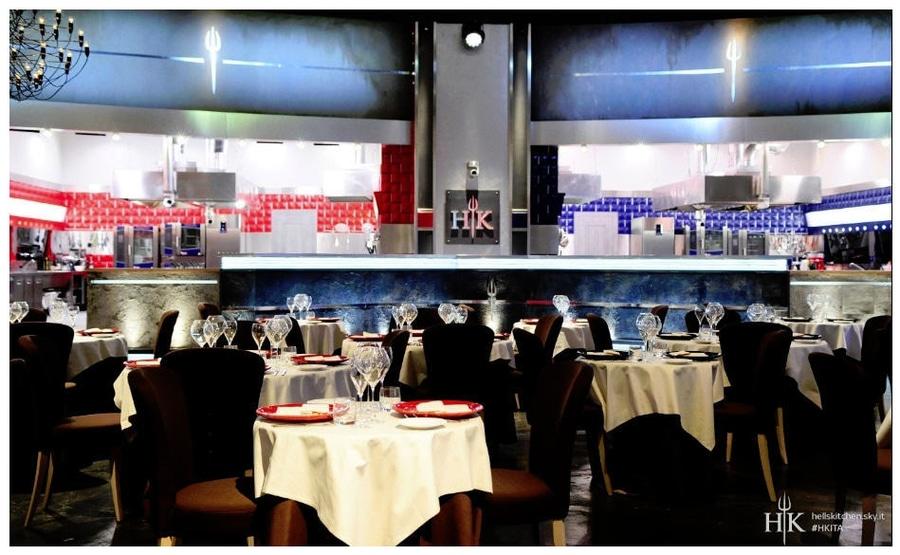 Montbel am Fernsehen zeigen die Küche 3 Italien der Hölle! - Rome ...