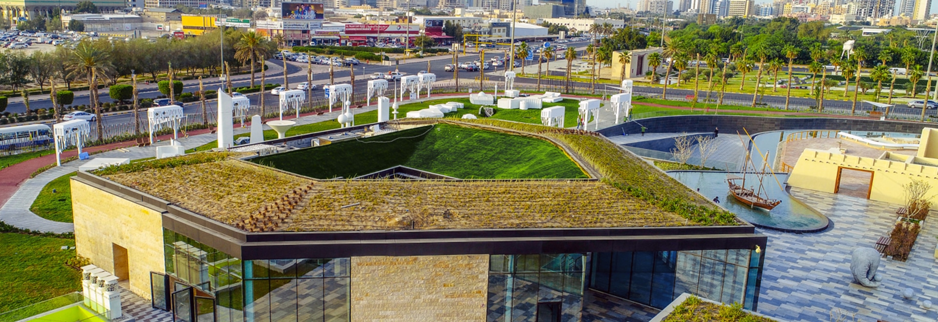Al Shaheed Park