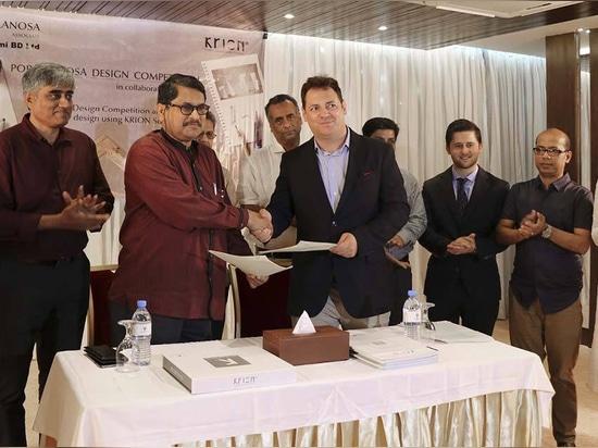 http://www.krion.com/de/neuigkeiten/nupami-bd-und-das-institue-of-architects-bangladesh-iab-unterzeichnen-eine-vereinbarung-um-den-wettbewerb-krion-porcelanosa-design-competition-zu-organisieren
