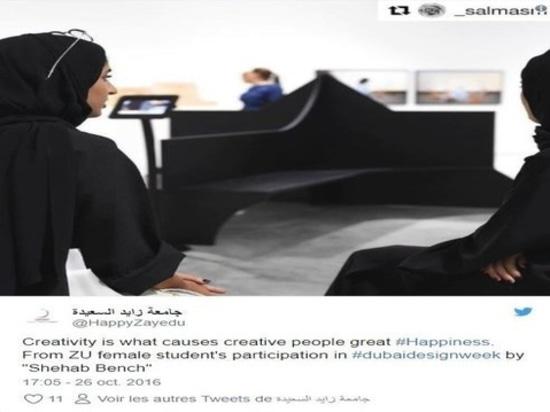 Dubai: Abwab Pavillons u. mehr