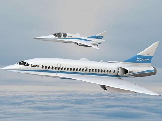 Boomüberschallflugzeugkonzept