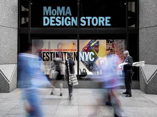 Höflichkeit des MoMa-Entwurfs-Speichers