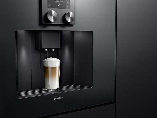 automatische Espressomaschine 400 Reihe und 200 Reihe, Gaggenau