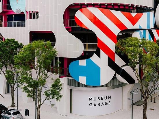 fünf verschiedene Studios entwerfen 'wild vielseitige' Fassaden für Miamis Museumsgarage