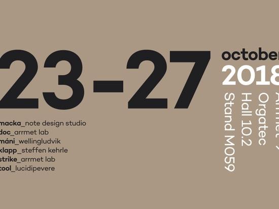 Arrmet zeigt internationales Design auf der Orgatec: Note Design Studio, LucidiPevere, WellingLudvik, Steffen Kehrle haben die Kollektionen entworfen, die von der renommierten italienischen Marke i...