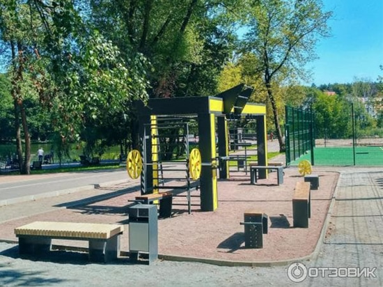 Pekhorka Park, Balashikha (Region Moskau)