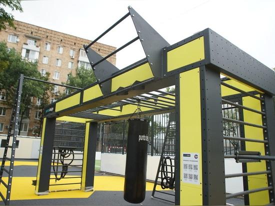 Sportkomplex Punto passt in CAO (Metrostation Kurskaya, St. Zemlyanoi Val, 32), Moskau