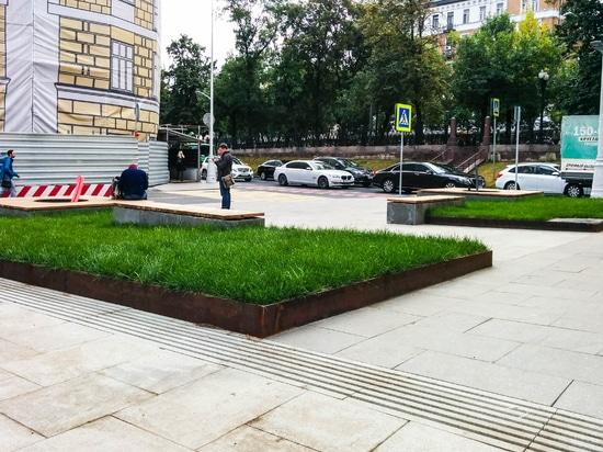 Der Boulevard-Ring, Moskau
