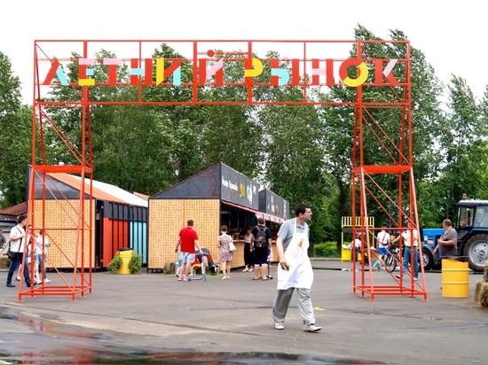 Sommermarkt im VDNKh, Moskau