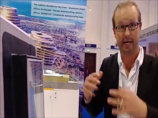 Membran Effisus Easyrepair an großen 5 Dubai 2016 [Inh.] von VirtualExpo-Videos auf Vimeo.