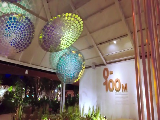 Taichung World Flora Expo, Discovery Pavilion von Cogitoimage International Co.