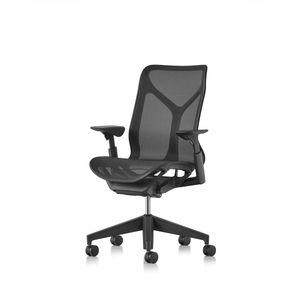 moderner Bürosessel / Maschen / ergonomisch / schwarz