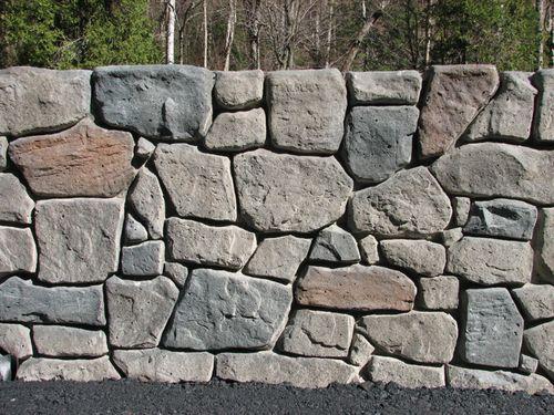 Fertigbetonmauer