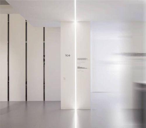 Einbau-Beleuchtungsprofil