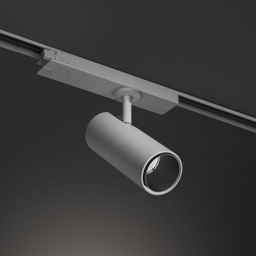 LED-Schienenleuchte - LINEA LIGHT GROUP