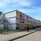 öffentliche Containeranlage