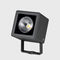 Wandstrahler / bodenmontiert / Außenbereich / LED