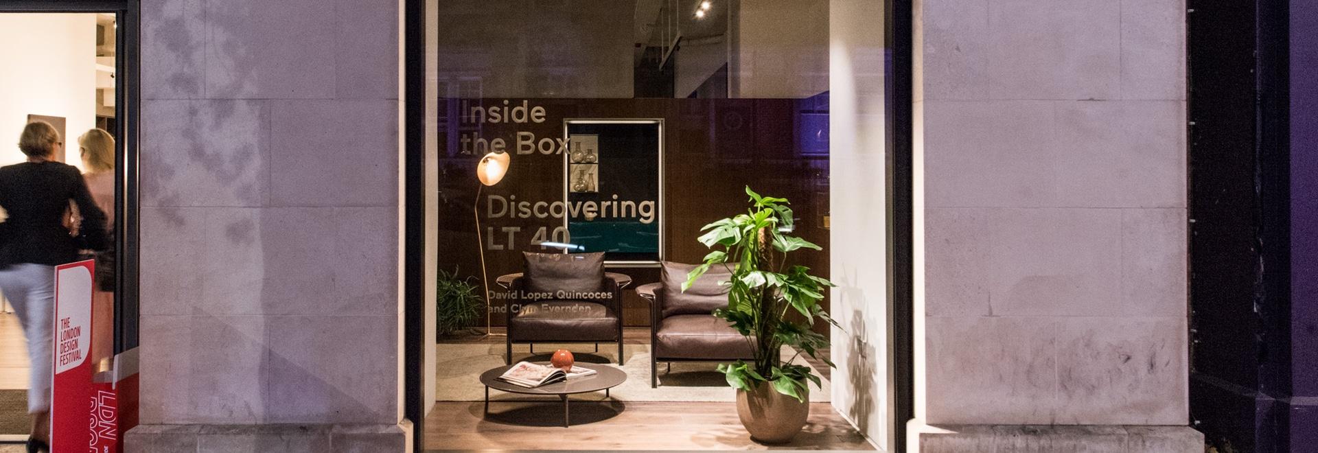 Lema erzählt die Geschichte eines Jahres mit Schaufenstern im Londoner Showroom