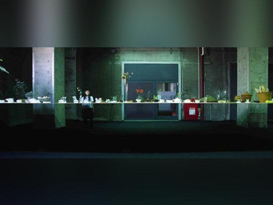 """""""Legen Sie"""" Installation durch Junya ishigami, Tokyo 2005 ver"""