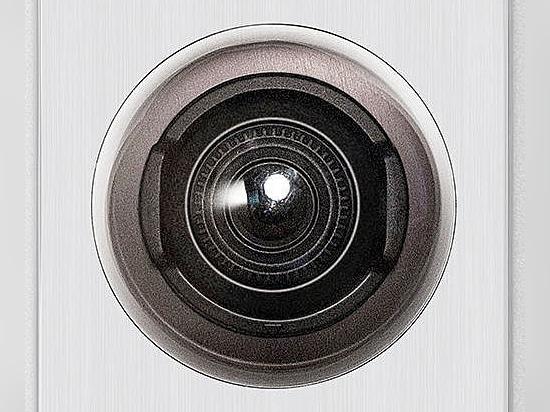 Videoüberwachung 21-2913-IP V2A