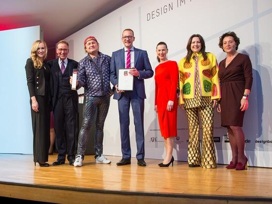 Ikonenhafte Preise 2017: Innenministeriumentwurfsgewinne