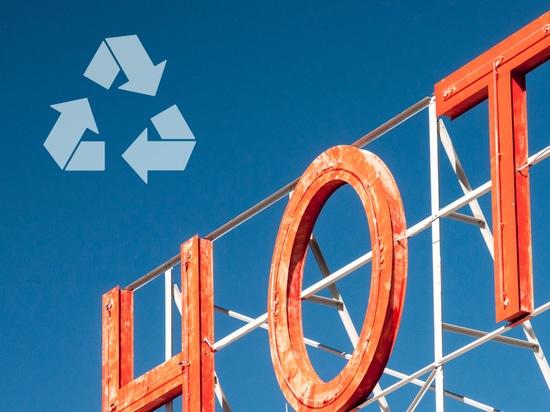 Hotel-Lebensmittelabfälle-Wiederverwertung