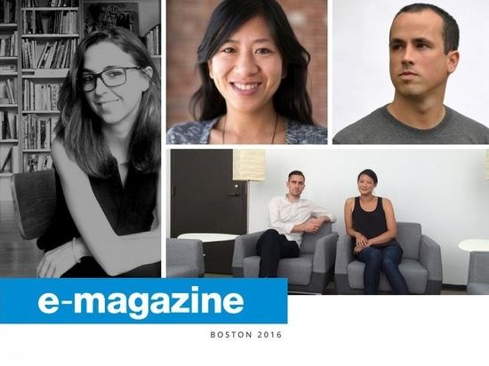In der Zeit: Die Boston-Entwurfs-Szene