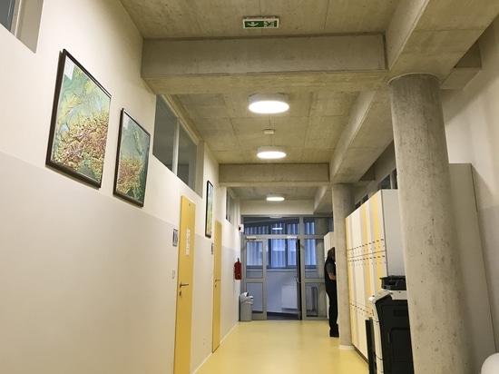 PRIVATschule, VSETIN, TSCHECHE