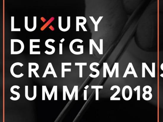 Die Künste stellten am Luxusentwurfs-u. Kunstfertigkeits-Gipfel 2018 dar