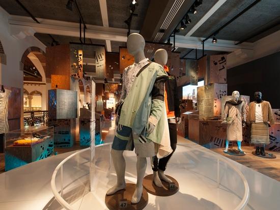 Fashion Cities Africa, Niederlande