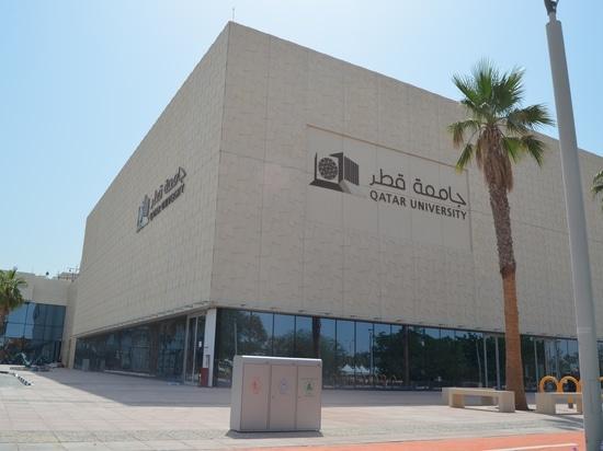 Cervic Environment ist in Katar präsent