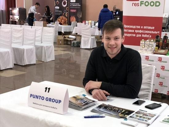 Punto Group auf der Ausstellung Hospitality Business Day