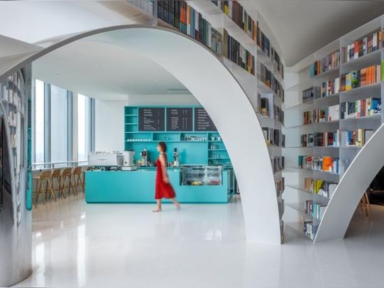 Flagship Store of Duoyun Books von Wutopia Lab