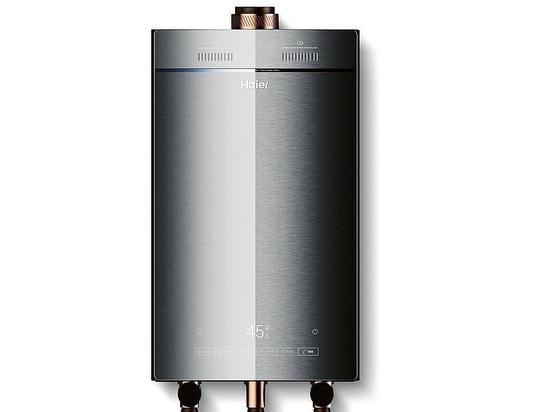 POLAR-GAS-WASSERERHITZER