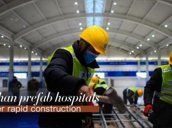 Live: Der Bau von Wuhan-Fertigteilkrankenhäusern geht am 31. Januar weiter 武汉火神山雷神山医院建设最前线 https://www.youtube.com/watch?v=VrIKdDCNNKY