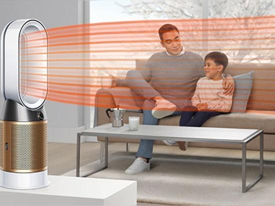 Dyson's neuester Luftreiniger zieht dreifachen Nutzen