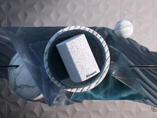 Haptic Ritmonio Concrete Colors
