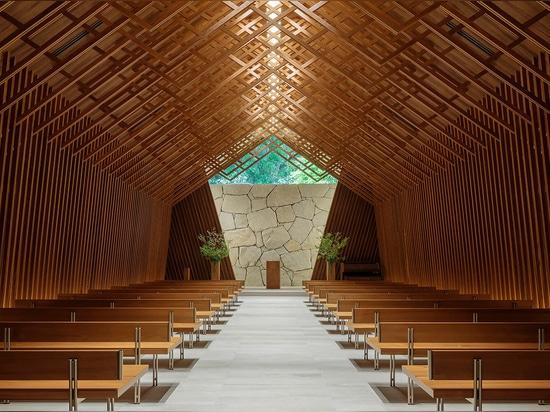 Die Kapelle des Westin Miyako Kyoto von Katori Archi + Design Associates