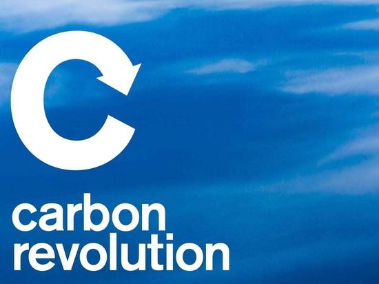 Zehn Materialien, die Kohlenstoff speichern und helfen, Treibhausgasemissionen zu reduzieren