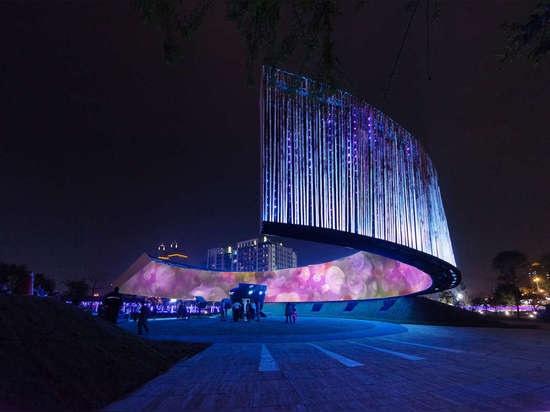 Ring des himmlischen Glücks durch J.J. Wanne und Partner, Hsinchu-Stadt, Taiwan