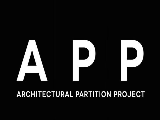 RUHE APP (Architekturfach-Projekt)