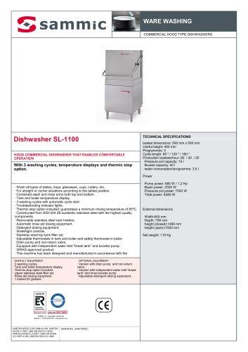 Dishwasher SL-1100