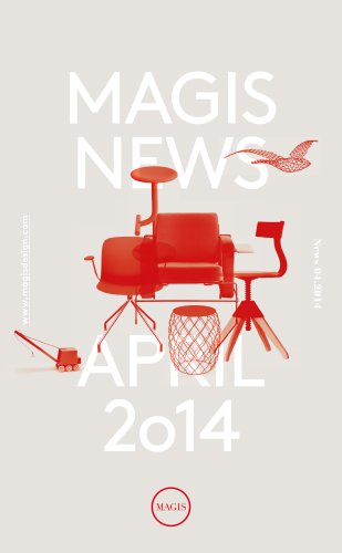 Magis News 2014