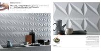 3D Wall Design '17/'18 - 15