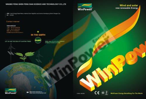 WinPower catalogue