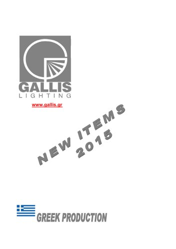 NEW ITEMS 2015 GREEK PRODUCTION