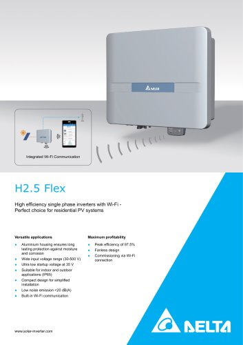 H2.5 Flex
